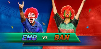 England vs Bangladesh ICC World Cup 2019 Preview
