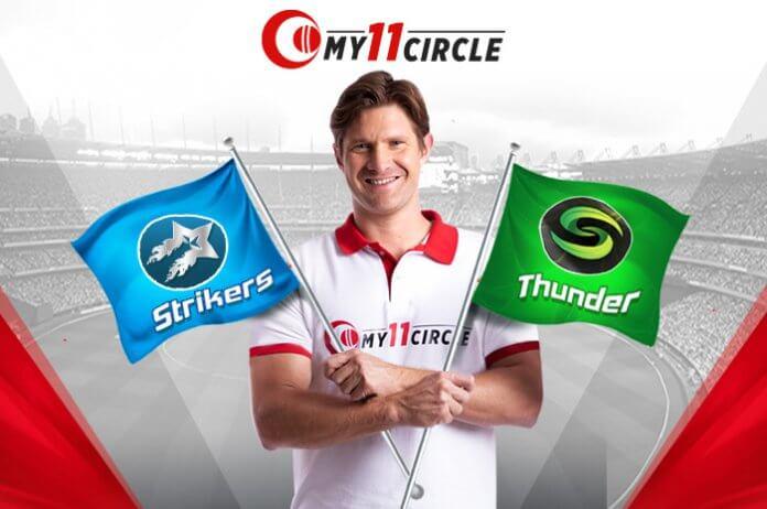 Strikers vs Thunder: Match Prediction