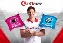 Sixers vs Strikers: Match Prediction