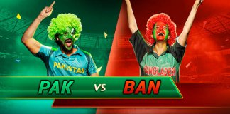 Pakistan vs Bangladesh, 1st T20I: Match prediction